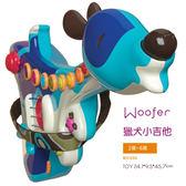 【愛吾兒】美國B.Toys 獵犬小吉他 Woofer