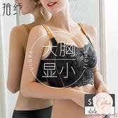內衣女大胸顯小文胸薄款無鋼圈大碼內衣女防下垂收副乳調整型胸罩【大碼百分百】