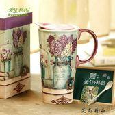 創意杯子陶瓷杯禮盒裝咖啡杯