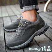 新年鉅惠 2018冬季新款男士休閒運動鞋男鞋子戶外登山跑步鞋防滑旅游大碼鞋