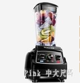 沙冰機商用碎冰機萃茶機奶蓋刨冰奶昔豆漿榨汁機奶茶店冰沙機 JY7062【Pink中大尺碼】