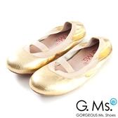 G.Ms. 童鞋-金屬羊皮鬆緊口可攜式娃娃鞋(附鞋袋)*淺金