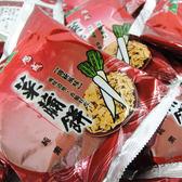旭成-原味菜脯餅-300g【0216零食團購】G092-0.5