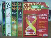 【書寶二手書T4/雜誌期刊_PDQ】科學人_50~58期間_共5本合售_長壽基因留住青春等