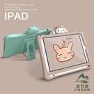 卡通2019新ipad air3保護套mini5矽膠4筆槽Pro9.7平板【步行者戶外生活館】