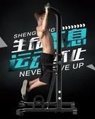 引體向上器 家用單杠室內引體向上器多功能健身器材單桿雙杠架體育用品