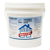 [好唰刷] 屋頂纖維防水塗料/18公升森林綠    附:滾刷  長柄刷18公升
