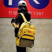 旅行包   新款雙肩包女韓版旅行背包大號百搭爆款多層書包女學生原宿風   唯伊時尚