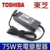 東芝 TOSHIBA 75W 原廠規格 變壓器 19V 3.95A 5.5*2.5mm 充電器 電源線 充電線