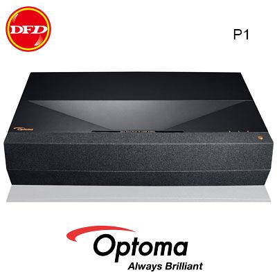 贈FOCAL Listen Pro 監聽耳機 ♥ OPTOMA 奧圖碼 P1 4K UHD 超短焦 家庭劇院投影機 3840 X 2160 3000流明 公司貨