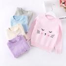 女童毛衣2020春秋薄款童裝純棉針織衫低領韓版時尚洋氣女孩打底衫 小山好物