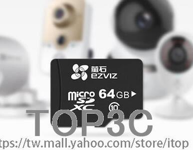 海康威視螢石監控攝像頭手機存儲內存卡TF卡8g 16G 32g 64G 128g「Top3c」