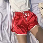 618好康又一發跑步運動短褲女白邊綢面光滑正韓學生高腰寬鬆闊腿休閒居家睡褲女