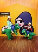 兒童節禮物-兒童恐龍充氣衣服行走搞笑創意服裝寶寶拍照生日禮物 糖糖日系森女屋