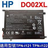 HP DO02XL 2芯 原廠電池 TPN-I121 TPN-I122 HSTNN-LB6Y 810985-005