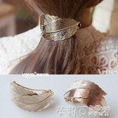 髮夾 日正韓東大門直采 復古金屬樹葉子 簡約馬尾彈簧夾子發夾發飾頭飾 茱莉亞嚴選