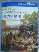【書寶二手書T1/大學商學_PJK】經濟學原理_王銘正_3/e