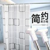 浴簾套裝免打孔防潑水防霉簾子布衛生間掛簾浴室門簾桿淋浴隔斷加厚JD BBJH