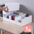 《真心良品》賀知分隔收納盒(豪華組)-7入組