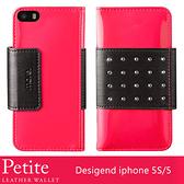 【默肯國際】more.Petite Leather 閃耀時尚施華洛水鑽漆皮亮面撞色iphone5s/5專用皮套