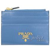 茱麗葉精品【全新現貨】PRADA 1MC026 浮雕 LOGO水波紋拉鍊卡夾零錢包.藍