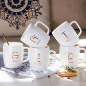 好康降價兩天-馬克杯 創意杯子陶瓷咖啡杯牛奶杯早餐杯水杯陶瓷杯子大容量馬克杯帶蓋勺