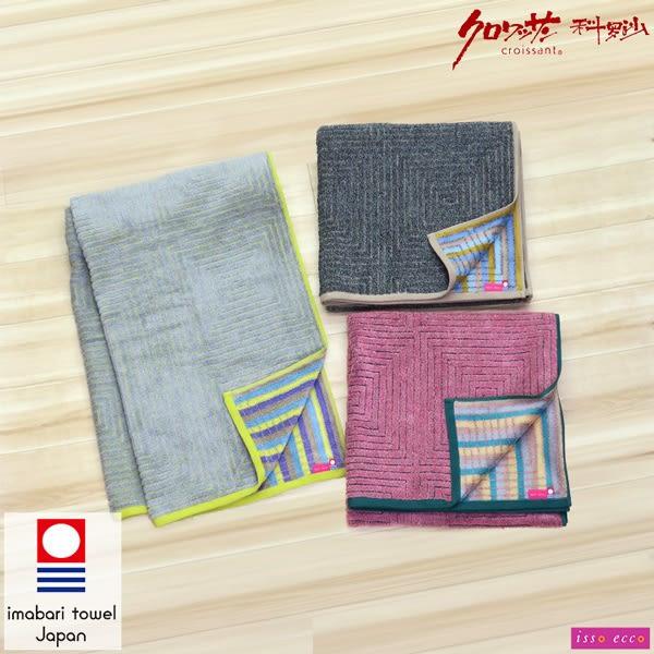 【クロワッサン科羅沙】日本ISSO ECCO今治(imabari towel)~無撚方紋浴巾 70*140cm