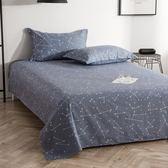 全棉床單單件1.2米學生宿舍床單1.5m1.8/2.0米被單棉質單人