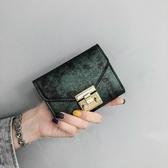 零錢包 2018新款韓版潮錢包女短款歐美復古鎖扣ins百搭錢夾女卡包零錢包