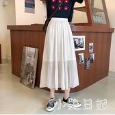 氣質韓版半身裙長裙過膝女學生雪紡鬆緊2020顯瘦夏季百褶高腰裙 LF5869『小美日記』