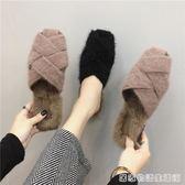毛毛拖鞋女外穿秋季新款韓版百搭平底包頭半拖加絨網紅穆勒鞋  居家物語