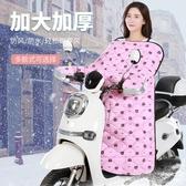 電動摩托車擋風被冬季加絨加厚電瓶自行車防冷擋風罩加大防水保暖ATF青木鋪子