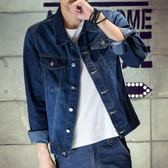 牛仔夾克男士春秋季外套男潮流修身上衣新款韓版青少年深藍色【博雅生活館】