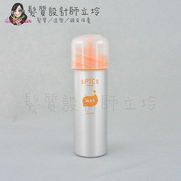 立坽『造型品』愛麗美娜公司貨 ARIMINO 香娃造型泡沫 翹翹泡160g HM06