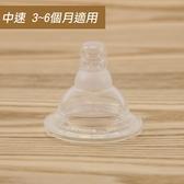 【愛的世界】Mii Organics 中速曲線震動矽膠奶嘴2入裝  - ---Mii 嬰兒用品