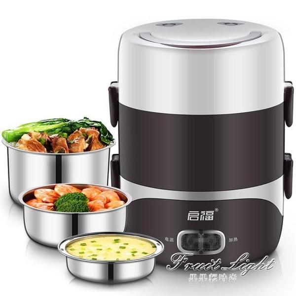 現貨即出 三層大容量可插電便攜式熱飯器自動加熱保溫便當盒充電電熱飯盒 果果輕時尚