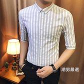 夏季豎條紋短袖襯衫男正韓休閒五分袖修身青年中袖襯衣英倫寸衫潮M-3XL