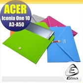 【Ezstick】ACER Iconia One 10 A3-A50 毛氈信封包(馬卡龍色系,5款顏色,任君選購)