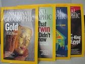 【書寶二手書T3/雜誌期刊_JX4】國家地理雜誌_2009/1~4月合售_Gold等_英文版