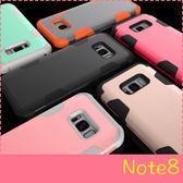 【萌萌噠】三星 Galaxy Note8 (6.3吋)  歐美風 新款三層撞色防摔保護殼 全包三防矽膠 手機殼 手機套