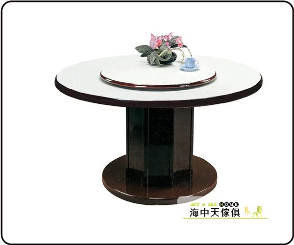 {{ 海中天休閒傢俱廣場 }} G-9 摩登時尚 餐廳系列 285-13A   美耐板6尺白碎石圓桌(圓皿腳)