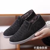 老北京布鞋男 男士冬季加絨布鞋男休閑鞋保暖加棉開車鞋軟底鞋子男 快速出貨 快速出貨