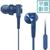 平廣 送盒台灣公司貨保一年 SONY MDR-XB55AP 藍色 耳機 耳道單鍵麥克風低音XB系