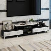 618好康又一發電視櫃簡約現代電視櫃歐式茶几簡易電視機櫃小戶型迷你客廳地櫃wy