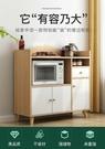 櫥櫃餐邊櫃現代簡約儲物櫃靠牆家用北歐簡易廚房櫥櫃經濟碗櫃茶水櫃子