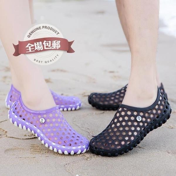 溯溪鞋 夏季涉水鞋速干沙灘鞋洞洞鞋女防滑套腳涼鞋去度假海邊外穿可下水 薇薇