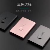 自動名片夾男式商務創意簡約女式名片包裝盒金屬鈦黑手推式名片盒