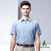 JOHN DUKE高質感品味格紋短袖襯衫 - 藍