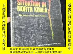 二手書博民逛書店The罕見Human Rights Situation in North Korea:the Reality of