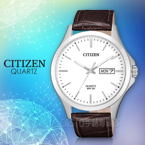 CITIZEN 手錶專賣店 BF2001-12A 石英指針男錶 皮革錶帶 白色錶面 生活防水30米